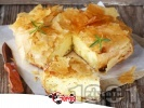 Рецепта Лесна баница с готови кори, яйца и сирене